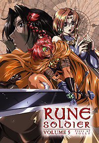 Rune Soldier: Fists of Folly Vol. 05 DVD Brand NEW!