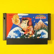 Ganbare Goemon (Nintendo Famicom FC NES, 1986) Japan Import - $4.89