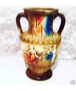 Japanese Art Pottery Vase - $15.00