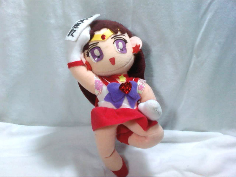 "Sailor Moon ""Sailor Mars w/Ofuda"" UFO Catcher / Anime Plush"