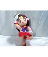 "Sailor Moon ""Sailor Mars w/Ofuda"" UFO Catcher / Anime Plush - $14.88"