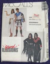 McCalls 4585 Costume Pattern Cleopatra Marc Anthony XSm - $7.99
