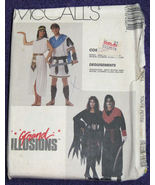 McCalls 4585 Costume Pattern Cleopatra Marc Ant... - $7.99