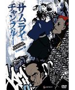 Samurai Champloo Vol. 2 DVD Brand NEW! - $26.99