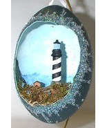 Decorated Egg, Emu Egg, Large Cape Hatteras Lig... - $125.00