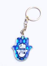 Judaica Keyring Keychain Key Charm Holder Hamsa Metal Epoxy Blue Traveler Prayer image 2