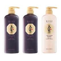 Daeng Gi Meo Ri Ki Gold Premium, 3-pack - $54.94