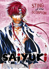 Saiyuki: Sting of the Scorpion Vol. 5 DVD Brand NEW!