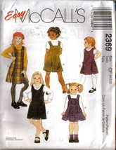 UNCUT 1999 McCall's #2369 EASY Child's Jumper Sizes 4-5-6 - $12.99