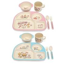Cute Baby Plate Dish Cup Bowl Tableware Set Children Tableware Dishes Di... - $15.20