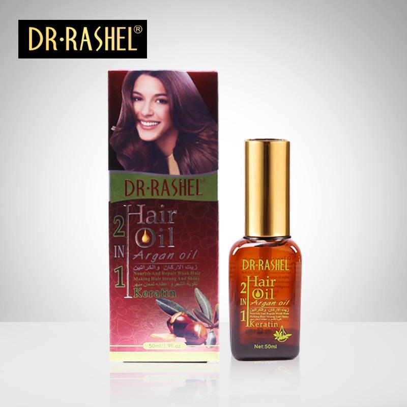DR.RASHEL Argan Oil Moroccan Hair Essential Oil Hair Care Nutrition Hair Keratin