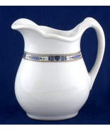 Buffalo China York Pitcher circa 1930s Country Look Restaurant Ware - $5.00