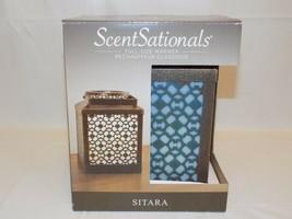 ScentSationals Full Size Metal Scented Wax Warmer Sitara Brown 25W Light... - $23.76