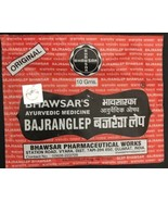 BAJRANGLEP TRADITIONAL PLASTER FOR MUSCLE JOINT BONE PAIN RELIEF - $5.57