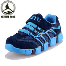 Waterproof Children Shoes Walking Sneaker - $56.99