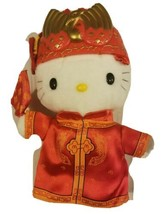 Hello Kitty Plush Doll Stuffed Toy Chinese Wedding Red Outfit 11 Inch - $29.40
