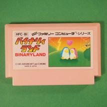 Binary Land (Nintendo Famicom FC NES, 1985) Japan Import - $8.85