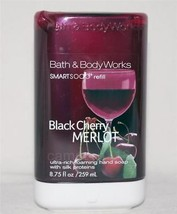 Bath and Body Works Smartsoap Black Cherry Merlot Refill Smart Soap Qty 1 - $13.85