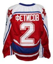 Viacheslav Fetisov Cska Moscow Russia Hockey Jersey New Red Any Size image 2