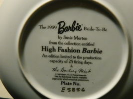 1959-High Fashion-Barbie Bride To Be-Danbury Mint Collectors Plate Susie Morton  image 9
