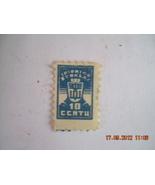 Lithuania,Litauen,Lietuva - Mėlynųjų Įpirkimo Ženklas - $18.11