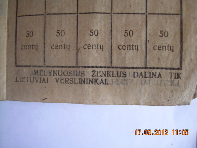 Lithuania,Litauen,Lietuva - Mėlynųjų Įpirkimo Ženklas #2