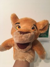 "Disney Store  Lion King 10"" Hand Puppet  Kiara  New - $14.50"