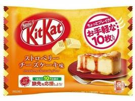 Japanese Kit Kat Nestle Strawberry Cheesecake 1Bag (10 Bars) From Japan - $8.77