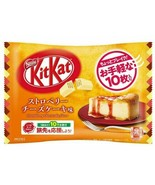 Japanese KitKat Nestle STRAWBERRY CHEESECAKE 1Bag (10 bars) from japan - $8.77