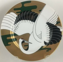 Fitz & Floyd Golden Tancho Stork (B) Salad plate - $16.00