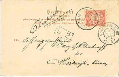 Leidschendam The Windmill vintage 1905 Post Card