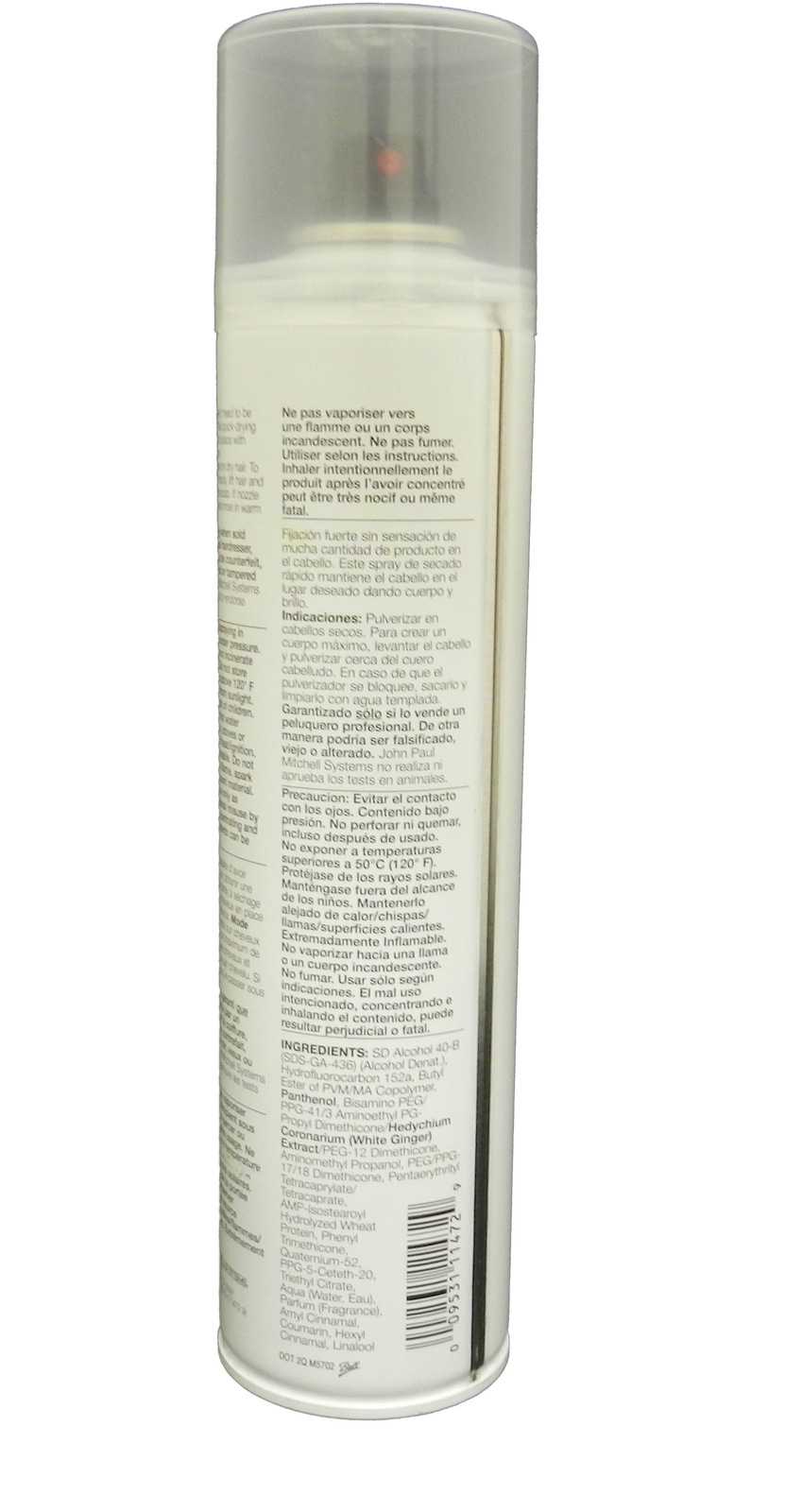 Paulmitchell supercleanextra 4729  1