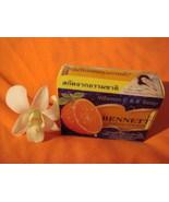 BENNETT NATURAL SKIN SOAP ORANGE RIND EXTRACTS VITAMIN E & C PROTECT ACNE - $8.00