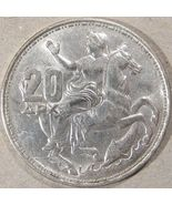 1960 Greece 20 Drachma Silver Coin Very Nice - $12.25