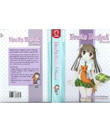 2 Datebooks Fruits Basket 18 Month Planner Toky... - $13.93