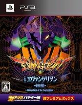 Gekiatsu!! Pachi Game Tamashi: CR Evangelion - Hajimari no Fukuin [Super... - $44.51