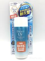 Kao Biore UV Aqua Rich Watery Gel Sunscreen SPF50+ PA++++ 90ml Super Wat... - $8.80