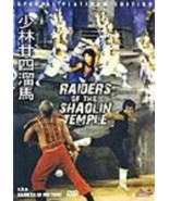 RAIDERS OF THE SHAOLIN TEMPLE - $9.89