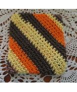 Magic Stripe Potholder Brown Orange Yellow - $8.00