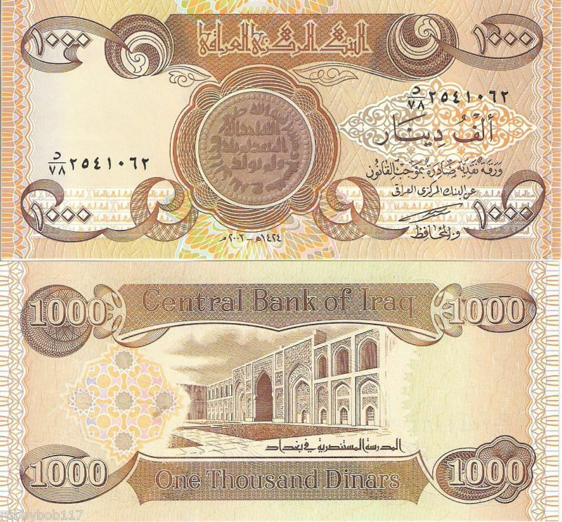 Iraqi Dinar Note Uncirculated Fast