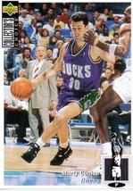 1994-1995 Upper Deck Collector's Choice Card Marty Conlon #284 Milwaukee... - $1.97