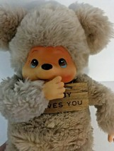 Tubby Tubby Vintage Vtg Bear Tan Tubby Loves You B EAN Bag Small Plastic - $28.97