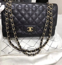 AUTHENTIC CHANEL BLACK CAVIAR QUILTED JUMBO DOUBLE FLAP BAG GHW - $4,188.00