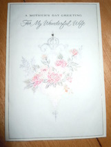 Vintage American Greetings Parchment Mother's Day Wife Card Used - $4.99