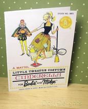 Cinderella - The Prince Brochure Made For Vintage BARBIE & KEN #0872 #0772 - $7.99