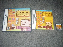 Zoo Keeper (Nintendo DS) Lite Dsi xl 2ds 3ds xl zookeeper - $7.68