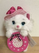 Disney Store Marie Plush Photo Frame Photo Stand Doll pink - $52.47