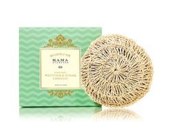 Kama Ayurveda Natural Vetiver and Sisal Loofah, 100% Natural, 25g - $37.10
