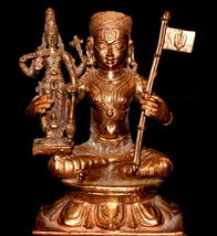 Swami Ramanuja Murti With Narayan In Pure Solid Copper - $123.75