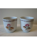 Two Qianlong Period Chinese Export Porcelain Cups Circa 1780. - $85.00